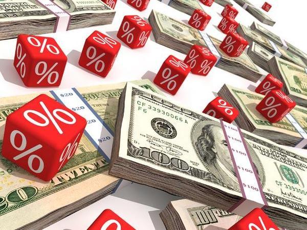 ставки по банковским вкладам