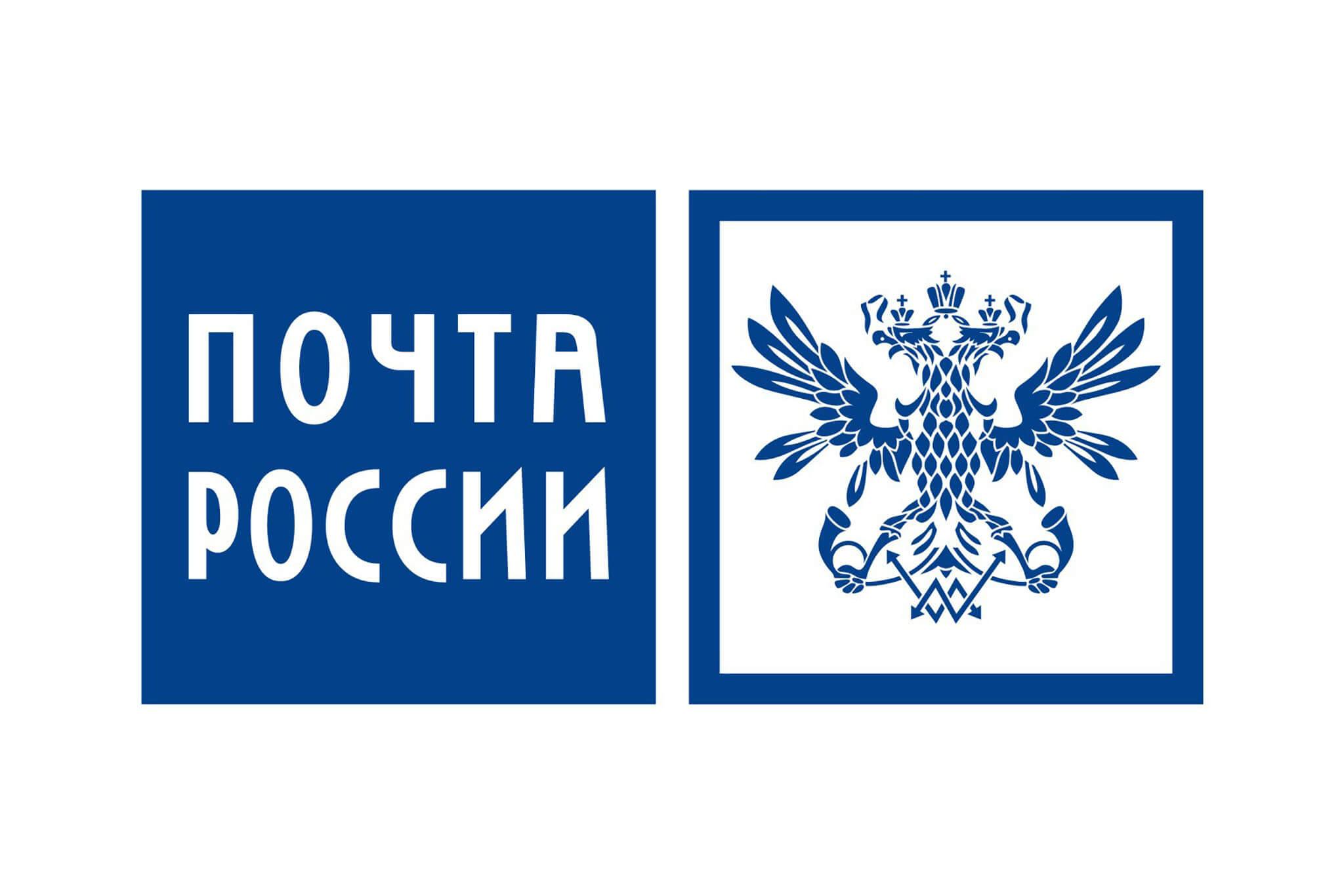 Почтовый ящик почты россии лебедев команда беспечно
