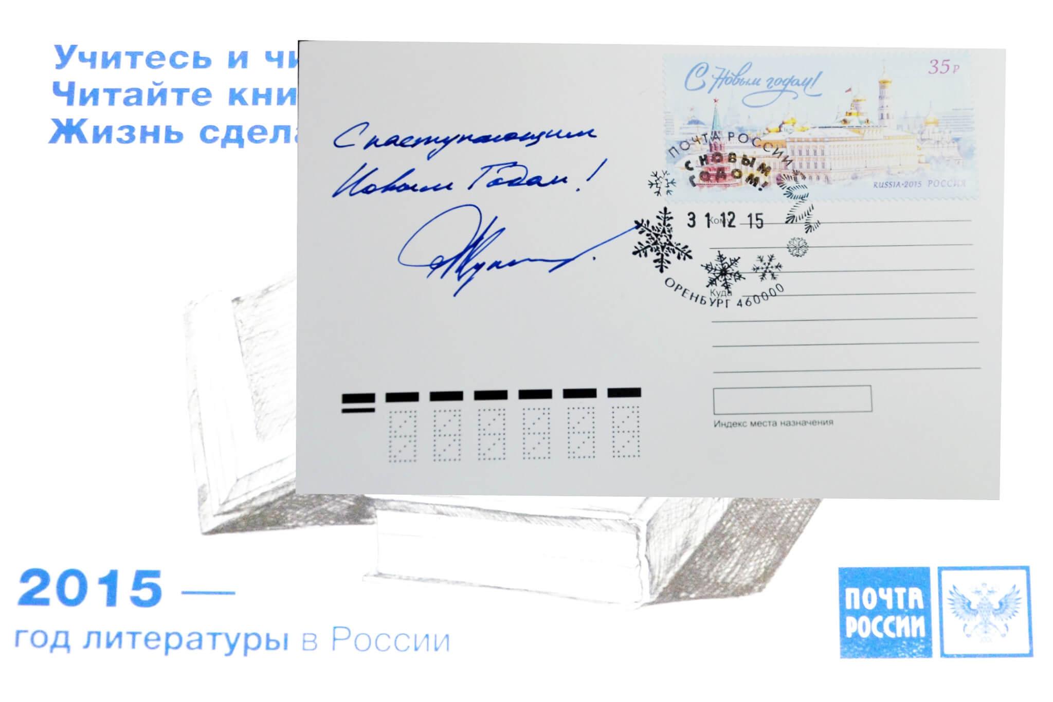 Чем можно сделать надпись на открытке на компьютере тест узнай