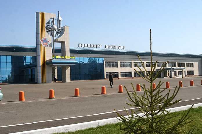 Новости оренбурга и видео