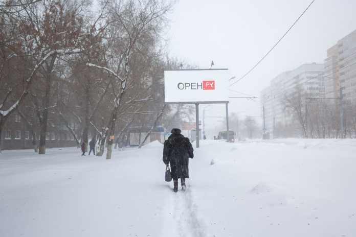 Зима в Оренбурге