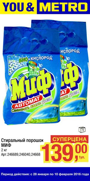 eroticheskie-kartinki-tatyana-morozova