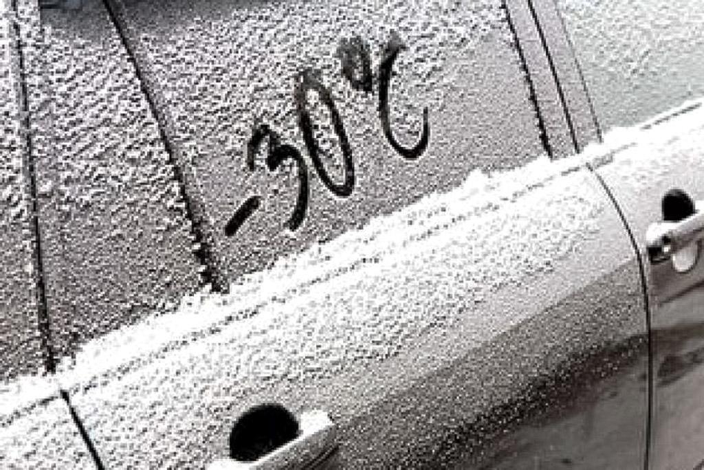Погода на 10 дней в ключах алтайского края ключевского района алтайского края