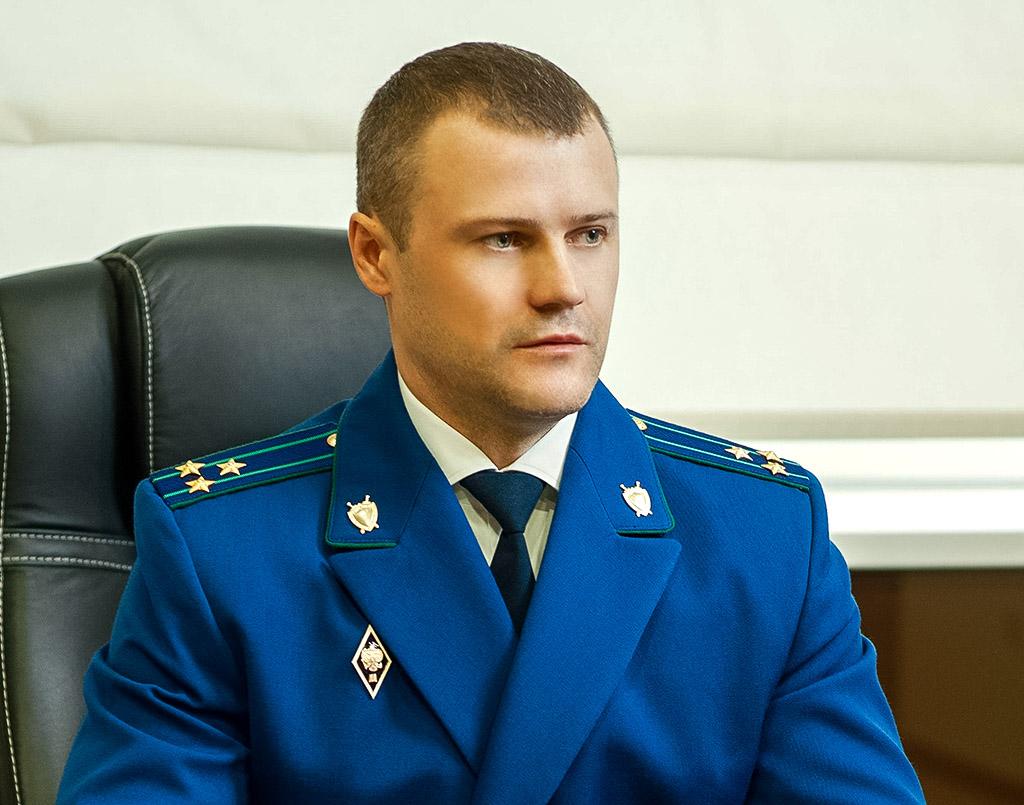 Прокурор мужчина картинка