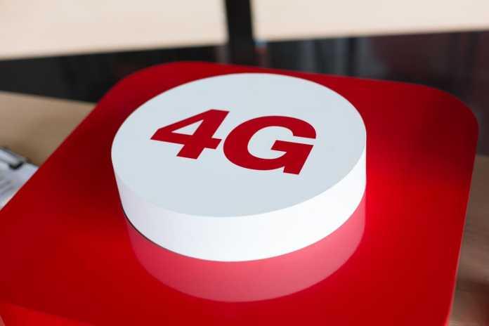 МТС в Оренбурге 4G