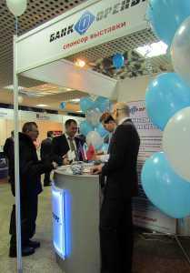 Банк «ОРЕНБУРГ» принял участие в бизнес-форуме «Город - бизнесу, бизнес - городу»