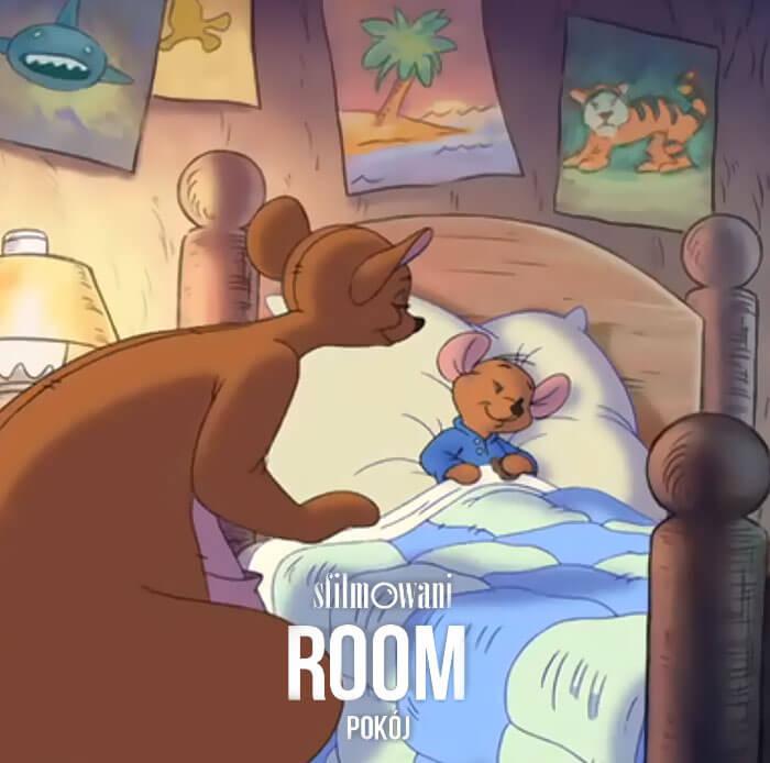 8. «Комната»