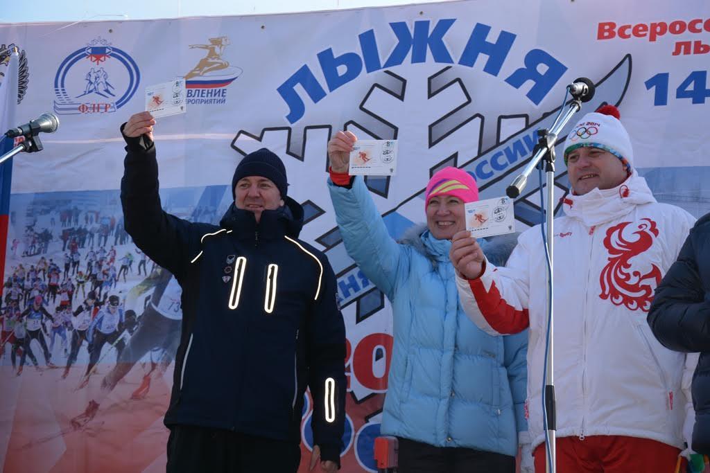 Граждан Хабаровского края приглашают кучастию в«Лыжне России»