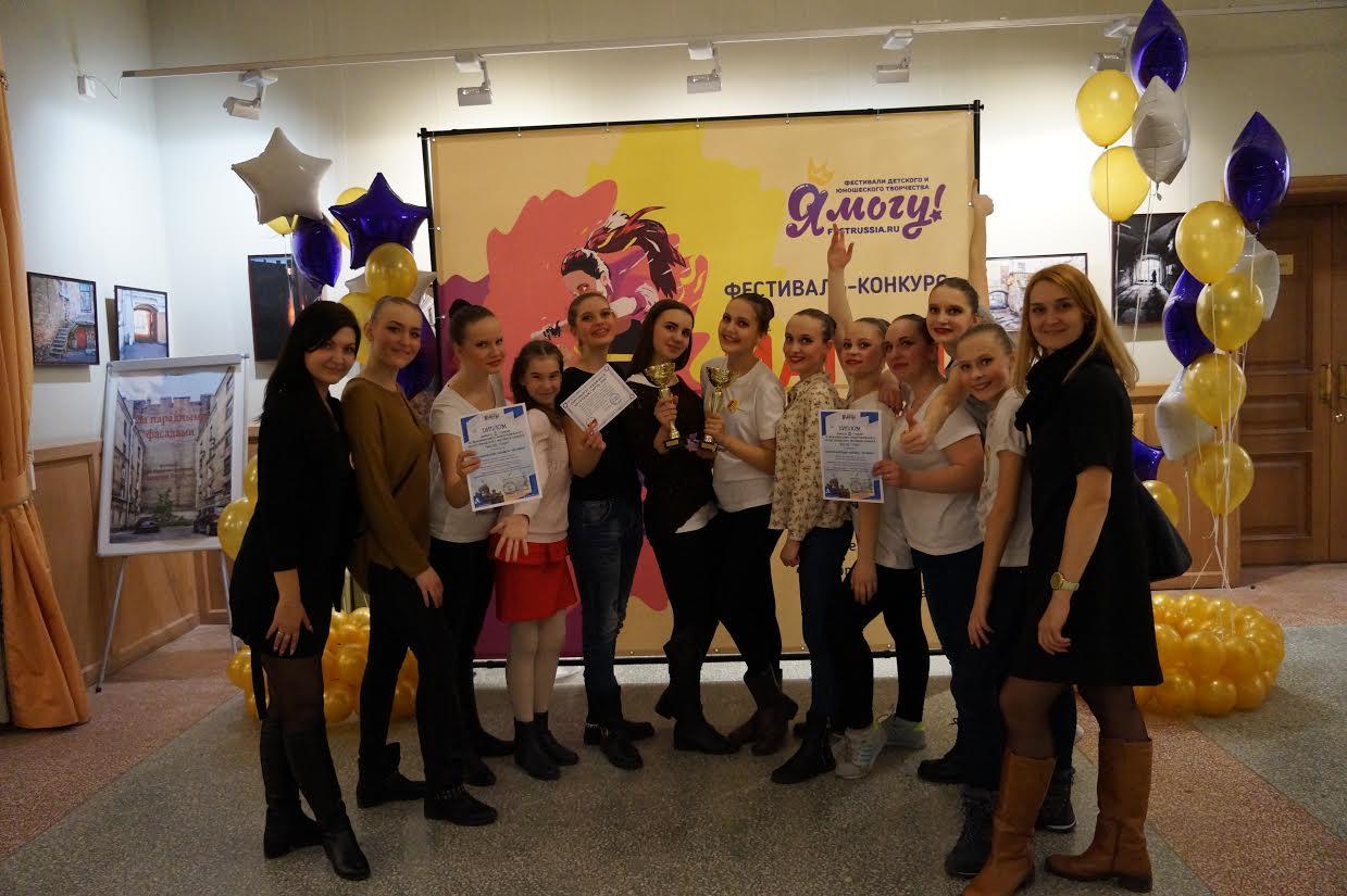 Детская школа искусств города Новотроицка