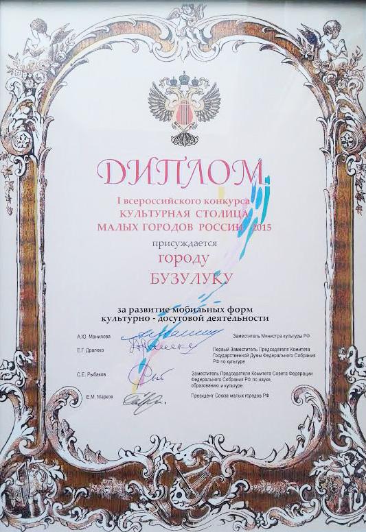 Фото ру всероссийский конкурс