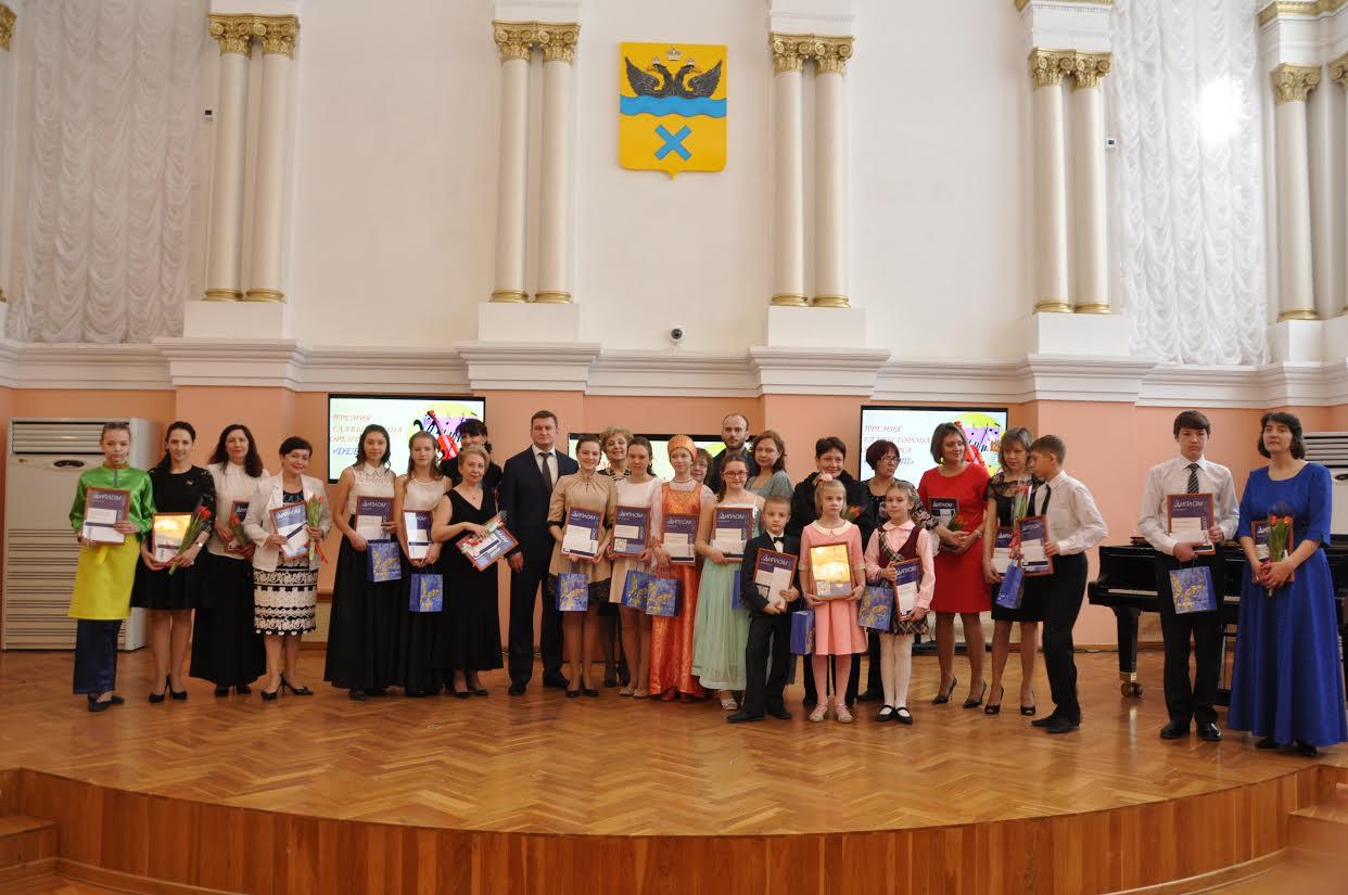 Премия Главы города Оренбурга «Дебют»