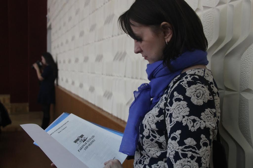 В Оренбурге прошел семнадцатый семинар в рамках  проекта «Управдом»