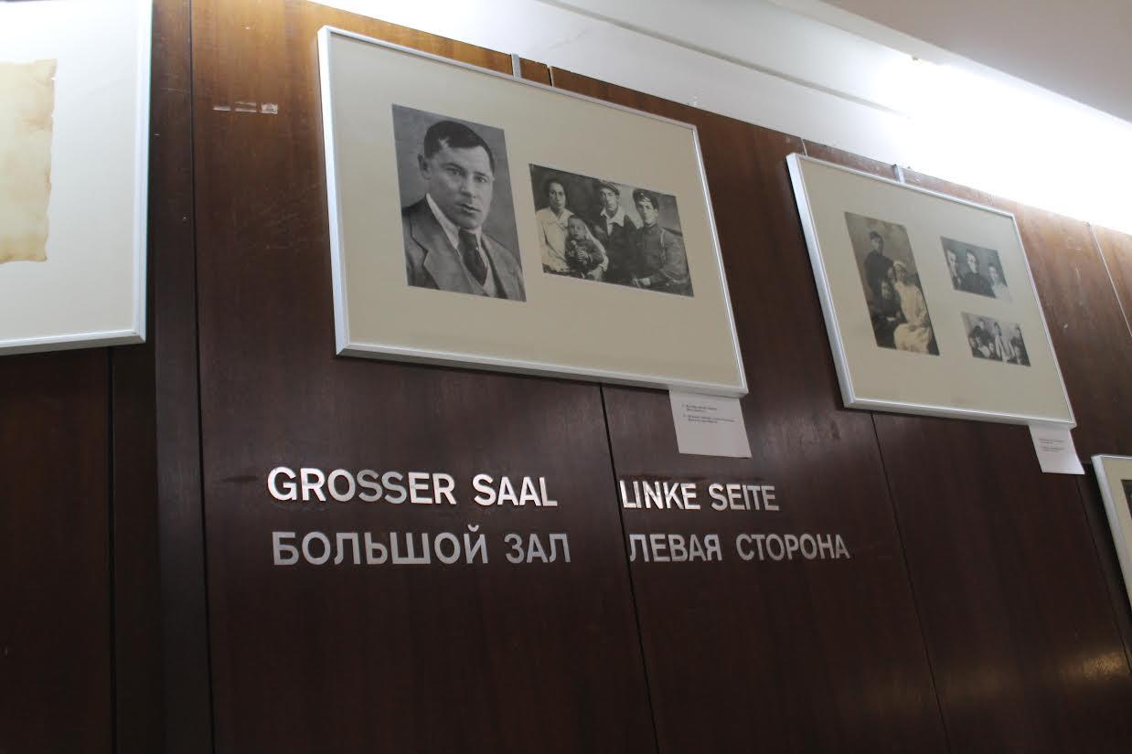 Оренбуржцы показали в Берлине документальный фильм «Противостояние «Белой розы»