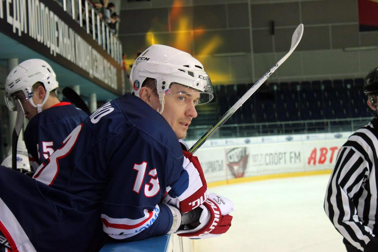 Хоккейный клуб «Южный Урал»