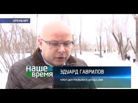 Поликлиника усть-донецкого района ростовской обл