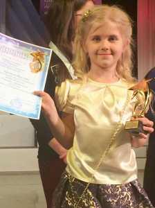 Ярослава Крыгина завоевала ЗОЛОТО (вокал) на конкурсе-фестивале музыкально-художественного творчества «Звуки и краски столицы».