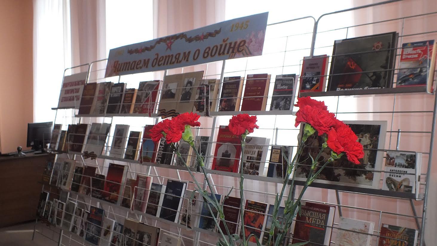 Читать книги i романы мэри бэлоу