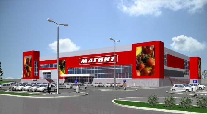 «Магнит» проведёт редизайн своих магазинов