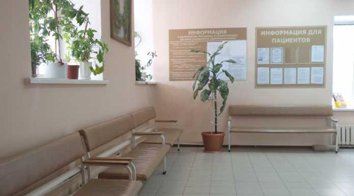 Центр Детской Хирургии Оренбург