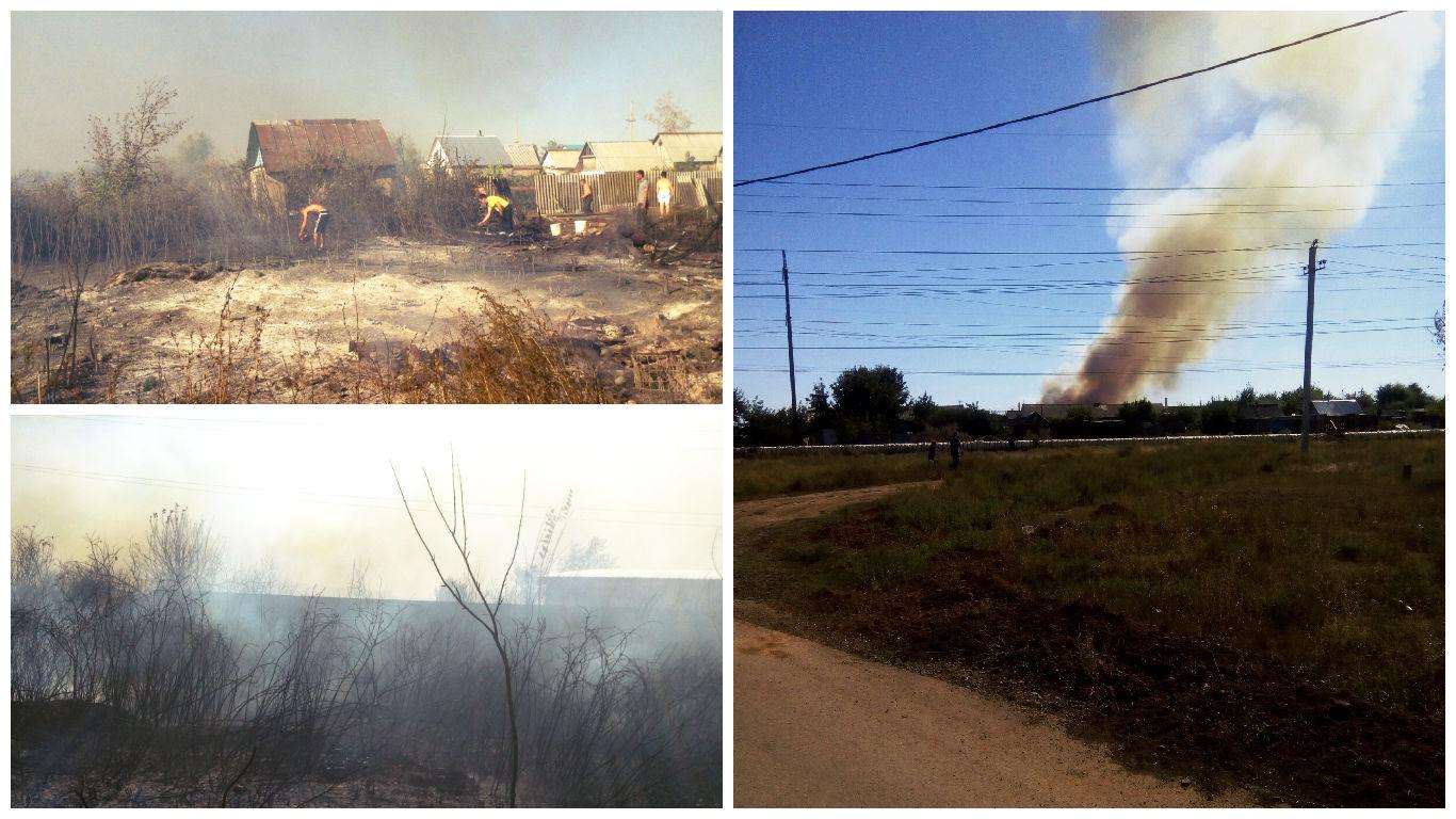 ВОренбурге гасят пожар надачах СНТ «Карачи»