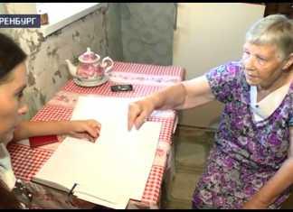 В Оренбурге мошенник оставил без жилья 9 семей