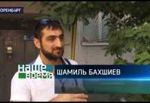 Оренбуржец не может получить российский паспорт