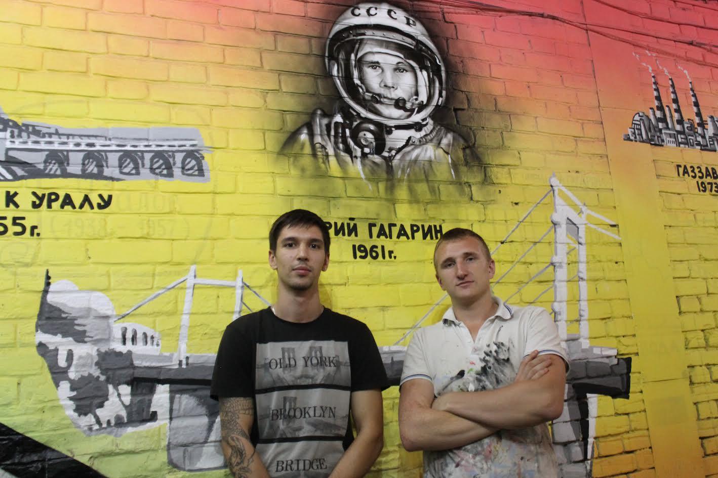 Арка на Советской