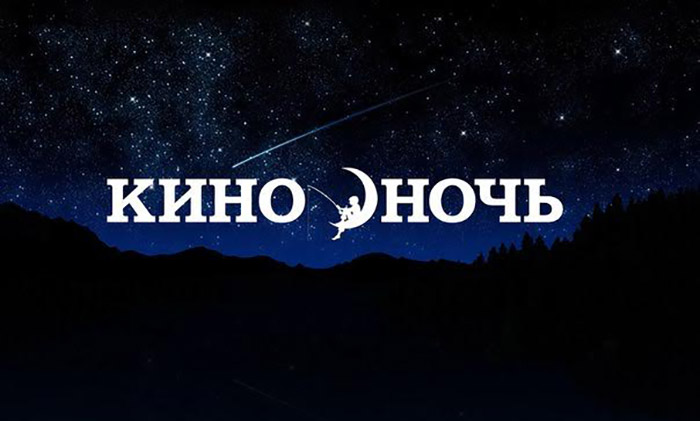 день российского кино 27 августа фото