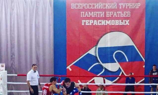Чемпионата Приволжского Федерального округа