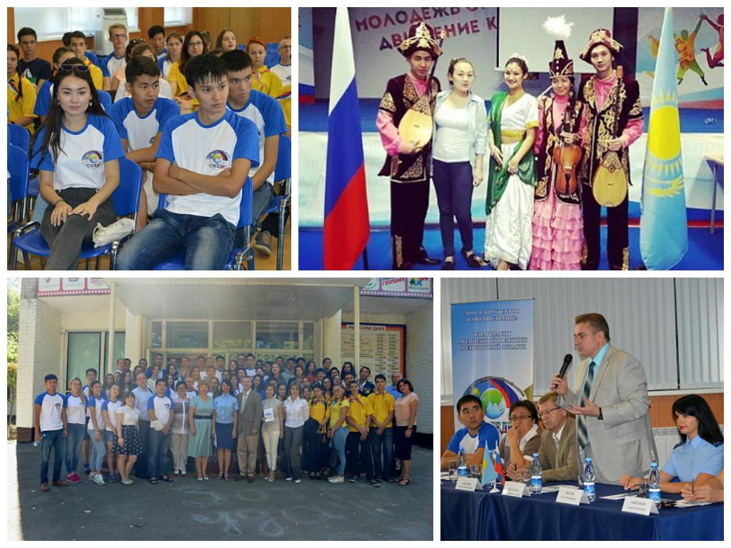 ВОренбурге открывается 1-ый Международный молодежный образовательный форум «Евразия»