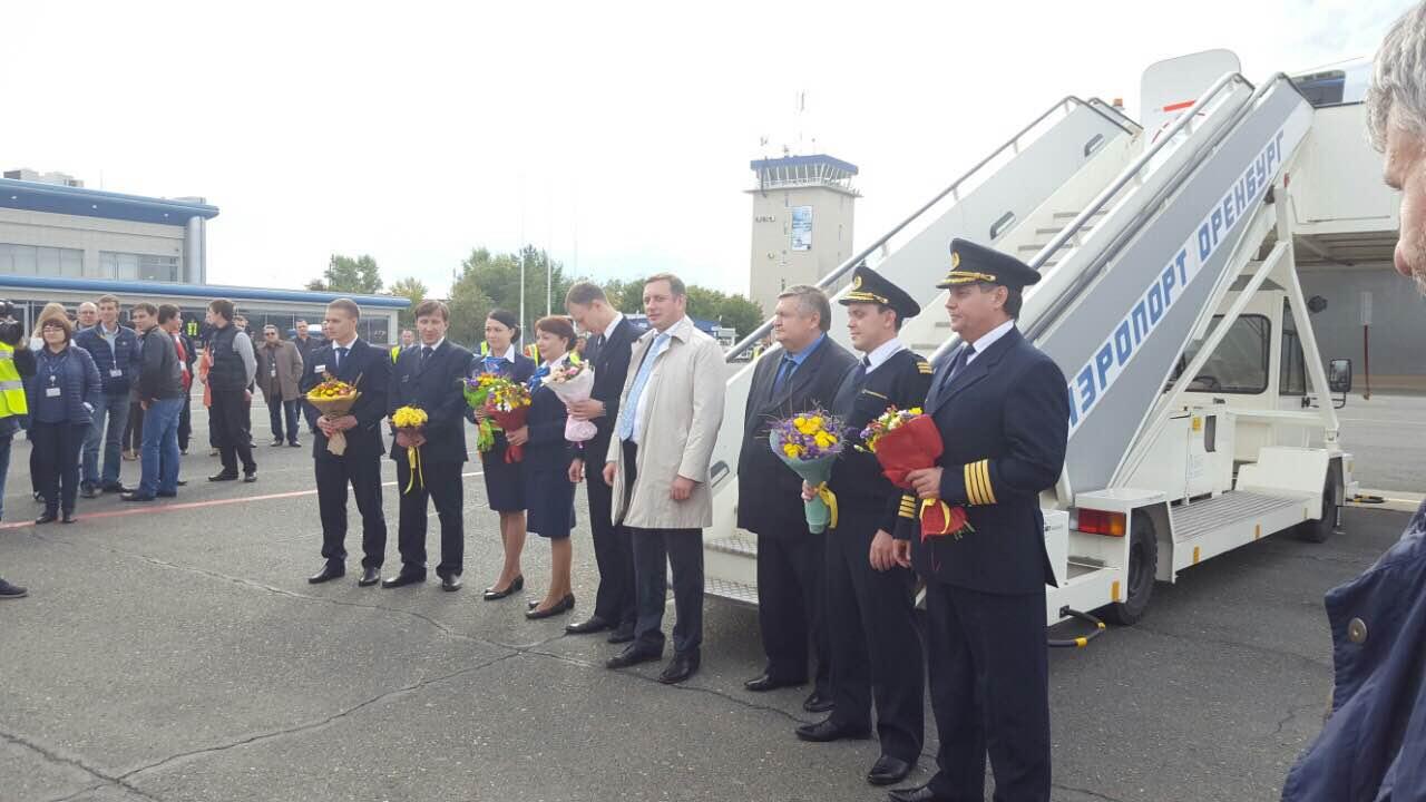 Встреча лайнера «Оренбург»