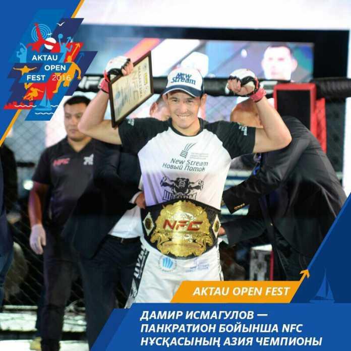 Дамир Исмагулов Aktau open fest