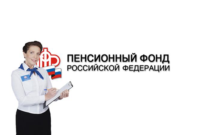 Социальный пакет либо деньги должны выбрать 30 000 федеральных льготников Калмыкии