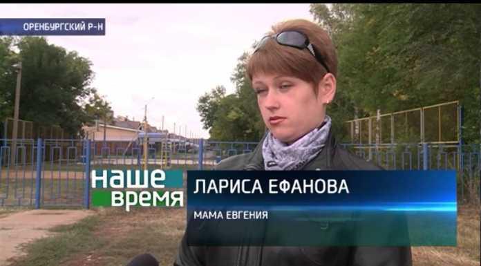 В Пригородном, подполковник ГИБДД избил 13-летних мальчишек