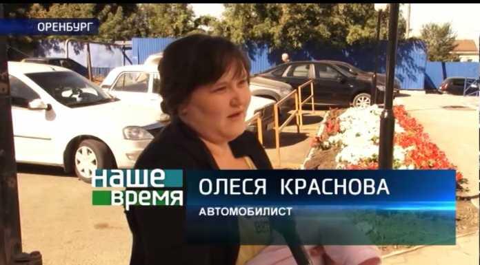 В Оренбурге снова трудности с приобретением ОСАГО