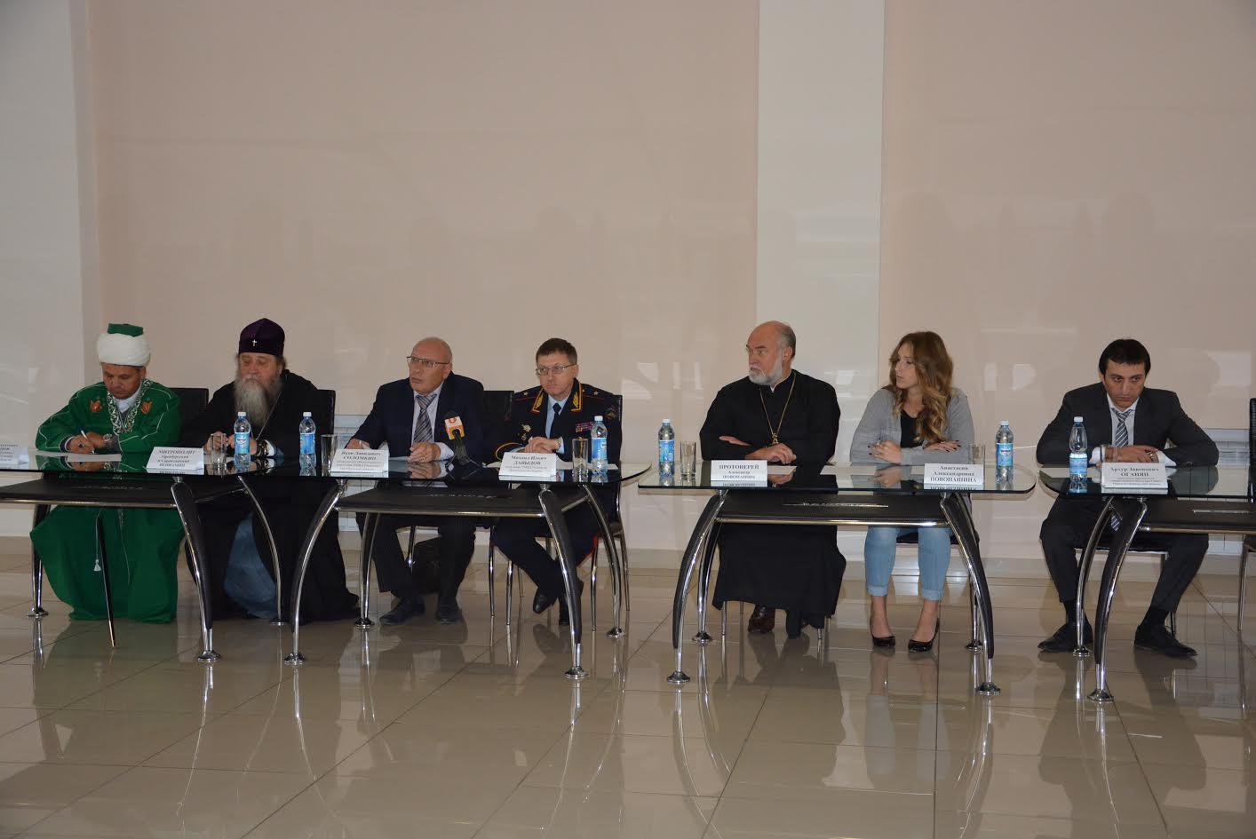 О свободе, религии и экстремизме говорили на круглом столе «Кино против терроризма»