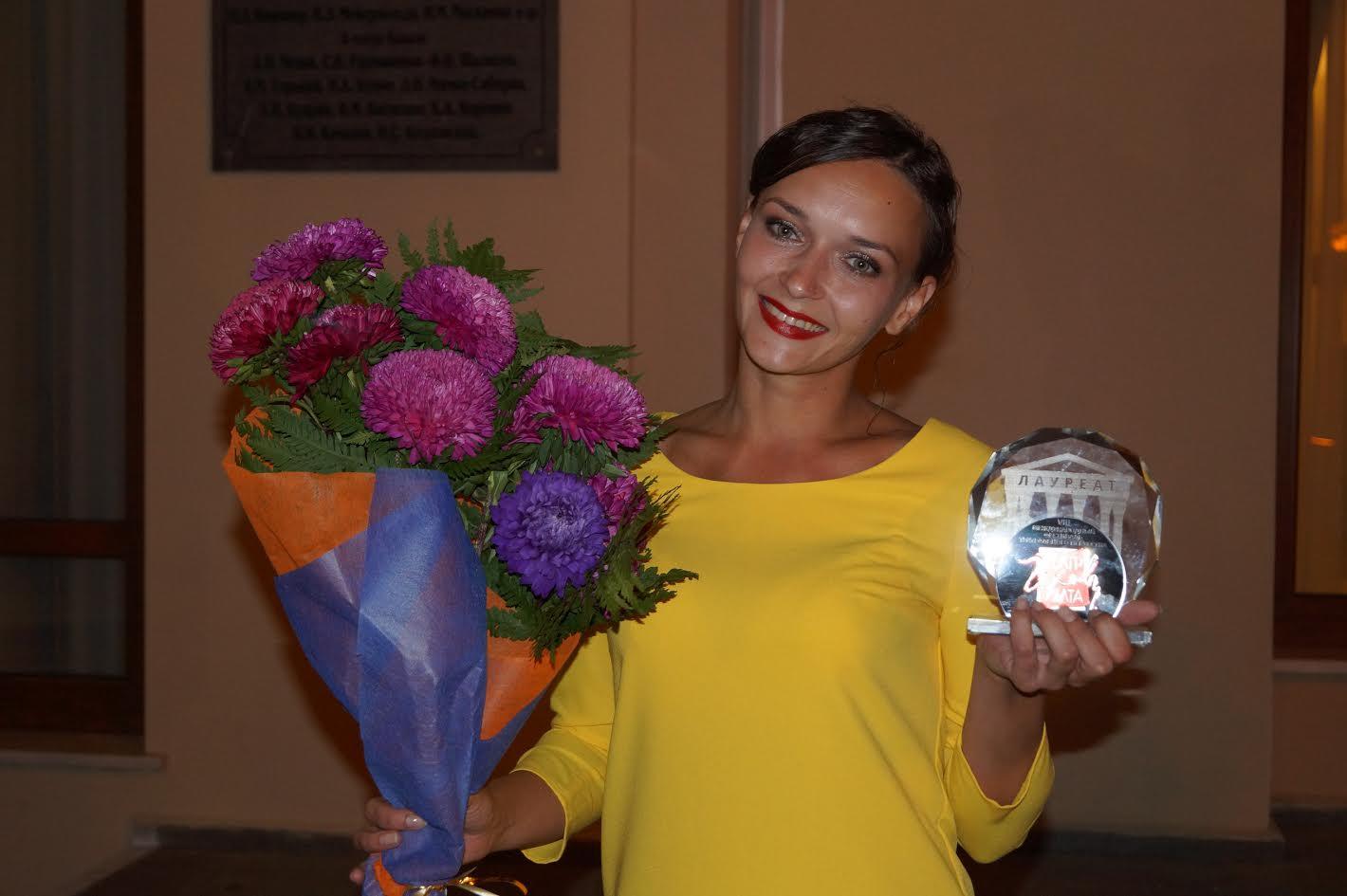 Ирина Низамова