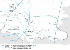 Схема магистральных газопроводов в Оренбургской области