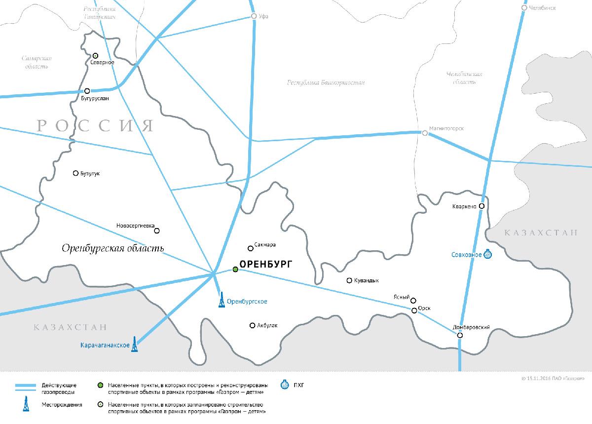 Юрий Берг иАлексей Миллер обсудили приоритеты социального партнерства вОренбуржье