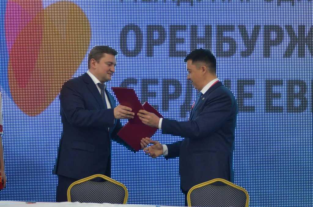 Между Оренбургом и Актобе подписан меморандум о сотрудничестве