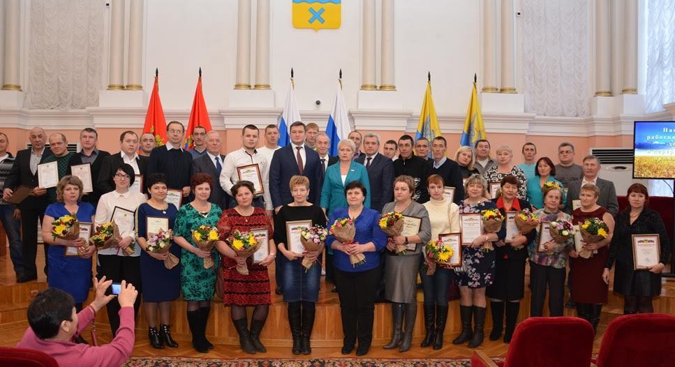 В Оренбурге наградили тружеников села