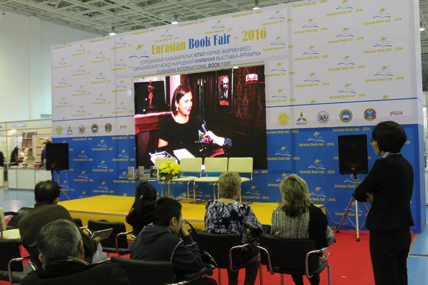 Презентация книги Юлиана Семенова «Дипломатический агент» прошла в Астане