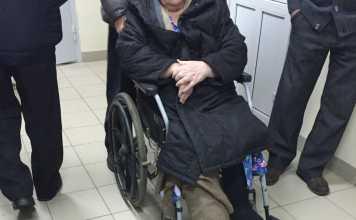 Травмпункт Оренбург