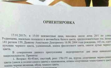 Дьякова Анастасия Дмитриевна