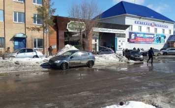 Рынок «Петровский»
