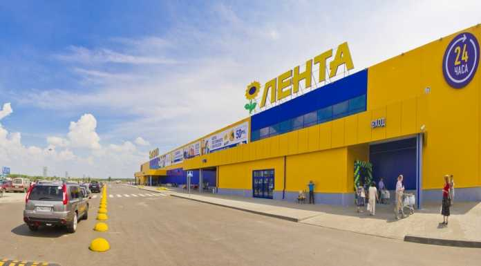 ТК Лента Оренбург