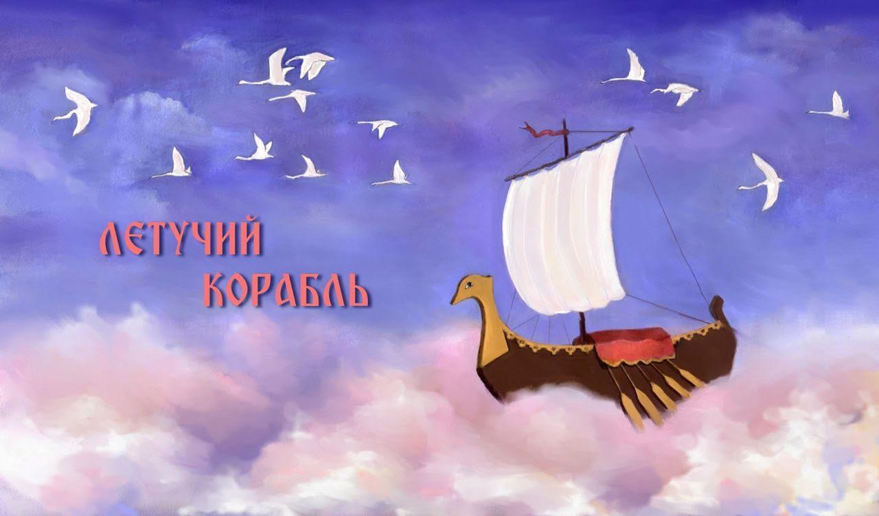 Рисунки к сказке как мужик гусей делил приборов