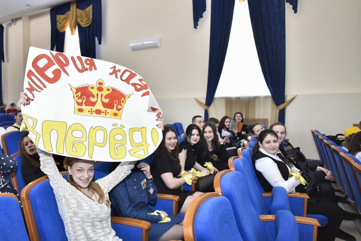 члены школьников фото и видео
