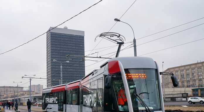Трамвай Москва