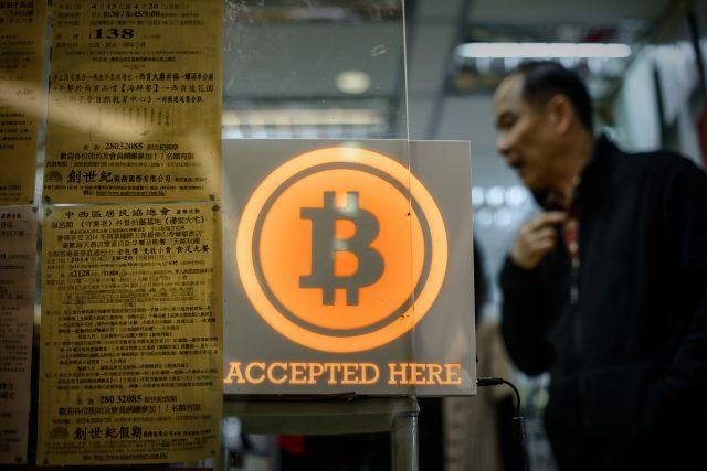 Минфин хочет запретить продажу биткоинов частным лицам